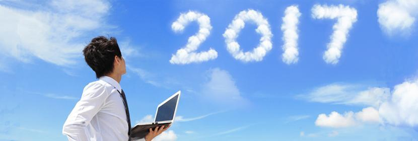 Cloud trends 2017: Some developments that benefit SMEs