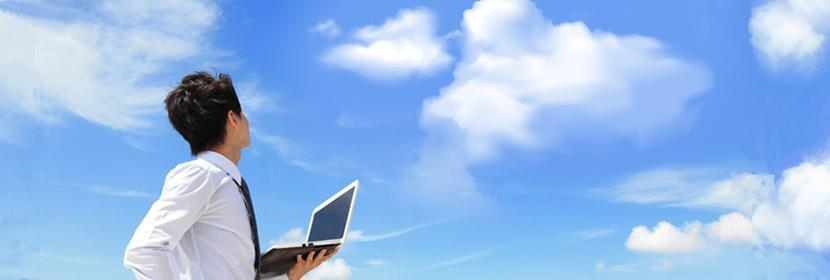 Cloud trends that benefits small medium businesses
